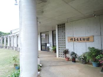 DSCN9419.JPG